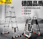 伸縮梯子多功能梯家用折疊梯升降直梯加厚鋁合金竹節工程梯xw