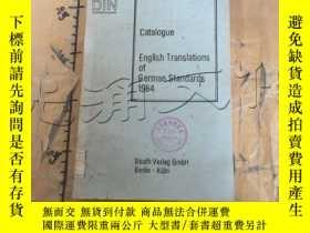 二手書博民逛書店Catalogue罕見English Translations