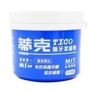 天工 蒂克護牙潔齒劑 天然海鹽 140g
