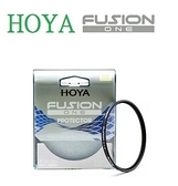 【】HOYA 49mm Fusion One Protector 保護鏡 取代 HOYA PRO1D 系列