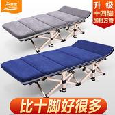 (交換禮物 創意)聖誕-折疊床 單人午休床 午睡躺椅 加寬折疊床+兩用珍珠棉墊(限時免費) BLNZ
