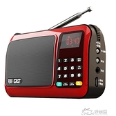 SAST/先科 T50收音機老人老年迷你廣播插卡新款fm便攜式播放器隨身聽mp3半導體可充電兒好樂匯