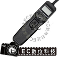 【EC數位】Nikon D610 D90 D3100 D3200 D5100 D5200 D7000 D7100 D7800 D600 MC-36 MC-DC1 MC-DC2 液晶定時快門線
