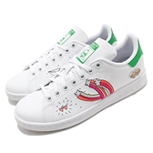adidas 休閒鞋 Stan Smith J 白 綠 大童鞋 女鞋 皮革 愛心 圖案 【ACS】 FX5976