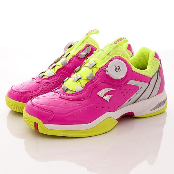 【VITRO】韓國專業運動鞋-ARTERBERRY系列頂級專業網球鞋-螢光粉(女)