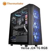 Thermaltake 曜越 Versa J24 TG RGB 強化玻璃 中直立式 機殼