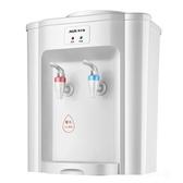 飲水機家用製冷熱小型迷你宿舍冰溫熱節能靜音速熱ATF 三角衣櫃