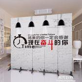屏風隔斷牆簡約現代客廳摺疊房間小戶型辦公室裝飾移動摺屏 NMS陽光好物