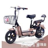 電動車48V成人電動自行車男女式小型鋰電池兩輪電瓶車igo   麥琪精品屋