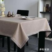 桌布 現代簡約純色西餐桌布布藝格子時尚茶幾臺布 FR6005『夢幻家居』