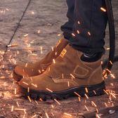 勞保鞋電焊工勞保鞋男冬季透氣防臭防燙耐高溫耐磨輕便防砸防刺穿鞋專用 可然精品