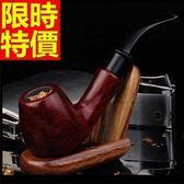 菸斗-手工彎式進口紅檀木煙具64ai24【時尚巴黎】