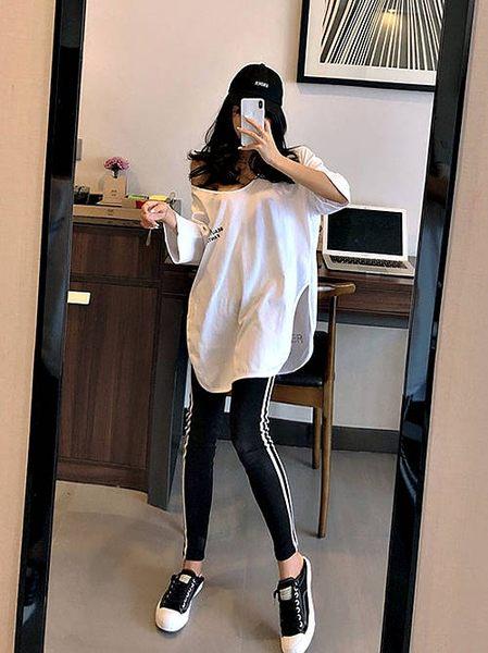 克妹Ke-Mei【ZT50810】QUTE甜心粉不規則露肩開叉T恤+單槓緊身褲套裝