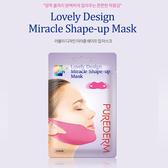 韓國 PUREDERM 奇蹟塑形拉提V臉面膜 單包入 小臉面膜【小紅帽美妝】