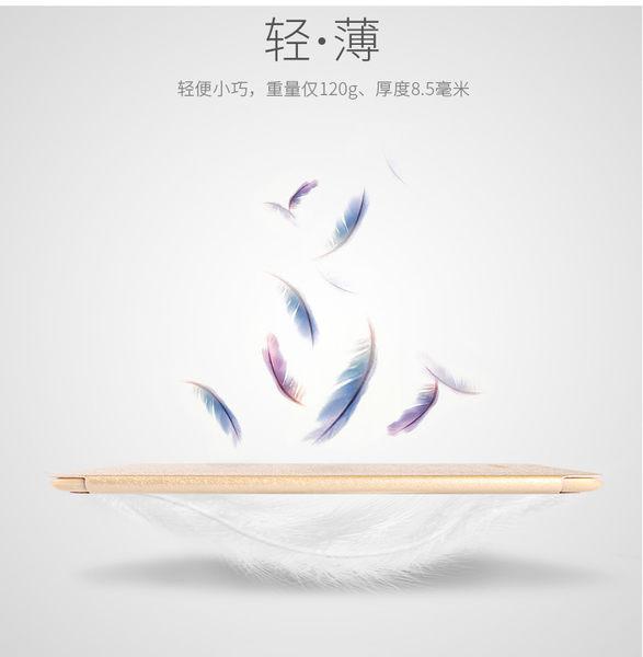 New iPad 9.7 2018版 2017版 保護殼 新款ipad9.7 皮套 超薄 智能休眠 保護套 皮套 外殼 雅緻 鋼絲紋