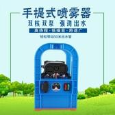 電動農用多功能雙泵高壓果樹充電手提式電動噴霧機【帝一3C旗艦】YTL
