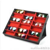 18格太陽鏡架子眼鏡展示盒 眼鏡收納盒柜臺展示架地攤擺放盒 美芭
