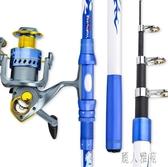 藍海桿紅海竿釣魚竿碳素遠投竿甩桿戶外拋竿組合套裝 DJ5657
