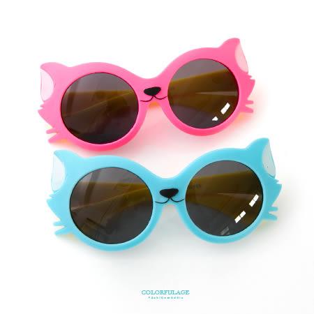 太陽眼鏡 墨鏡 抗UV400舒適膠框 可愛淘氣貓咪裝飾造型 顏色豐富質感好 柒彩年代【NY311】孩童專用