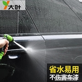 高壓汽車洗車水槍頭多功能家用澆花噴槍套裝刷沖車神器水管軟管 【優樂美】