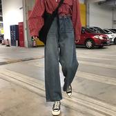 春裝韓版女裝寬鬆顯瘦寬管褲高腰直筒牛仔褲復古百搭休閒學生長褲 米娜小鋪