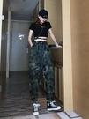 迷彩褲 軍綠色迷彩工裝褲女寬鬆bf帥氣高腰束腳休閒褲九分哈倫褲子  降價兩天