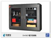 【分期零利率,免運費】 防潮家 D-416E 旗艦系列 電子防潮箱 490L (D416E,台灣製,五年保)
