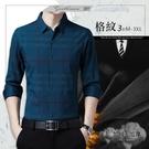 ※現貨【加絨加厚】時尚格紋襯衫 歐美韓版格子內刷毛修身男長袖襯衫-3色 M~3XL【C32054】
