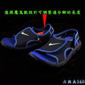 【輕量運動涼鞋】NIKE 童運動涼鞋 NIKE SUNRAY ADJUST 4 (GS/PS)  深藍色鞋面  【7505】
