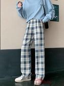 寬管褲格子褲女寬鬆直筒垂感高腰顯瘦2020年春秋冬季新款休閒拖地闊腿褲 雲朵走走