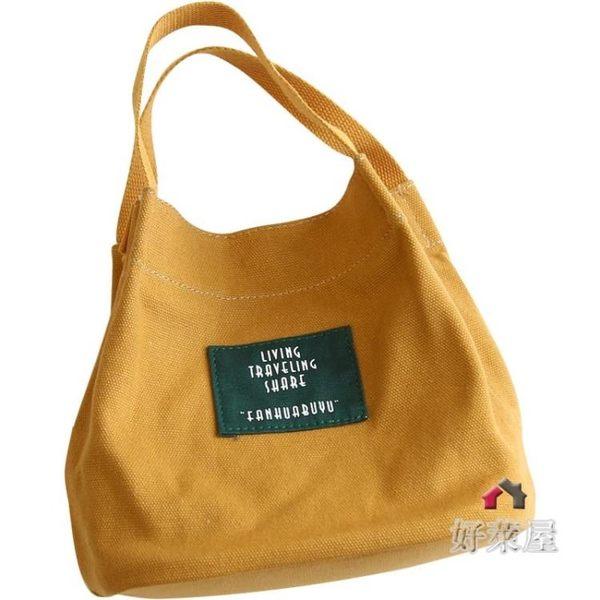 手提包 / 帆布單肩包文藝百搭帆布包迷你斜挎包手機包袋女帆布包 交換禮物