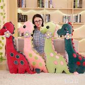 布娃娃床上恐龍毛絨玩具公仔睡覺抱的玩偶可愛著男孩抱枕女孩兒童 QG27328『優童屋』