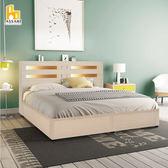 ASSARI-夏樂蒂內崁燈光機能型床頭片(雙人5尺)附插座白橡