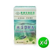 【長庚生技】微藻DHA x4瓶(90顆/瓶)_超值免運組