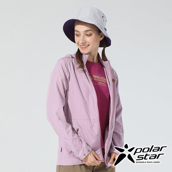 PolarStar 女 休閒抗UV連帽外套『芋紫』P20110 戶外 休閒 露營 防曬 透氣 吸濕 排汗 彈性 抗紫外線