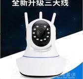 無線監控攝像頭wifi手機遠程網路1080P智慧家用高清夜視監控器igo『小淇嚴選』