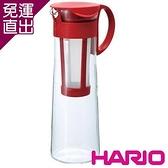 HARIO HARIO 冷泡咖啡壺1000ml/ MCPN-14R 1000ml【免運直出】