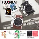 【雙重好禮】 FUJIFILM Instax mini 90 拍立得相機  恆昶公司貨