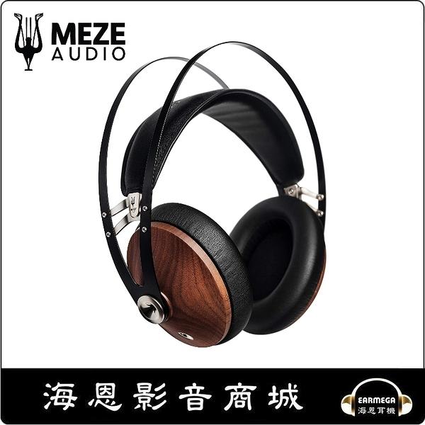 【海恩數位】 Meze 99 Classics WALNUT SILVER 胡桃原木動圈耳罩耳機 現貨 海恩總代理