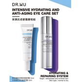DR.WU保濕抗老眼霜療程組(保濕眼霜15ml+抗皺眼霜15ml)