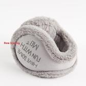 保暖耳罩 冬季可折疊韓版男女情侶耳罩