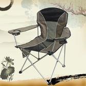 戶外便攜式折疊椅子超輕凳子辦公扶手靠背椅沙灘釣魚露營燒烤桌椅-享家生活館 YTL