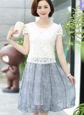 中年女士連身裙時尚30-40歲媽媽時髦套修身顯瘦潮吾本良品