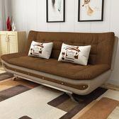 沙發床可折疊拆洗1.2米小戶型 igo薇薇家飾