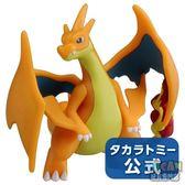 Pokemon GO 精靈寶可夢 EX 噴火龍Y ESP_09 (MEGA) 59629