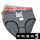 【吉妮儂來】6件組織帶運動款中腰三角棉褲~(隨機取色/尺寸Free)