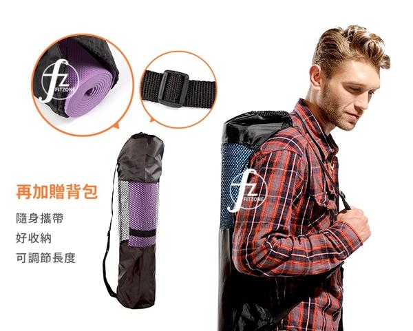 《8MM~紫/橘》 172*61cm 加厚瑜珈墊/運動墊/防滑墊/運動墊/伸展墊/瑜珈用品