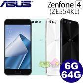 ASUS ZenFone 4 ZE554KL ◤刷卡◢5.5吋雙鏡頭八核心智慧型手機 (6G/64G)