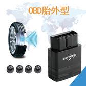 【Startrade】智能語音胎壓偵測器 (OBD胎外型)
