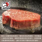 【免運直送】日本A4純種黑毛和牛嫩肩菲力牛排4片組(200公克/1片)